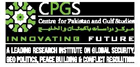 cpgs_logo